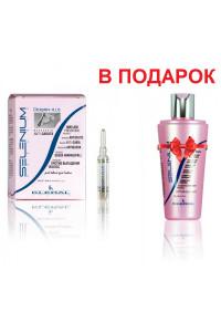 Комплект против выпадения волос Kleral System: Shampoo DERMIN PLUS Шампунь + Hair Loss Prevention Ampoules Ампулы