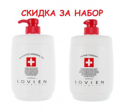 Набор Lovien Essential 1000 мл: Шампунь с минералами и антиоксидантами Mineral Oil Shampoo + Маска для сухих и поврежденных волос Mask Intensive Repairing For Dry Hair