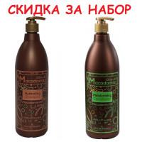 Набор для Увлажнения Волос Kleral System 1000 мл.: Macadamia Shampoo шампунь + Macadamia Moisturizing Conditioner кондиционер с маслом