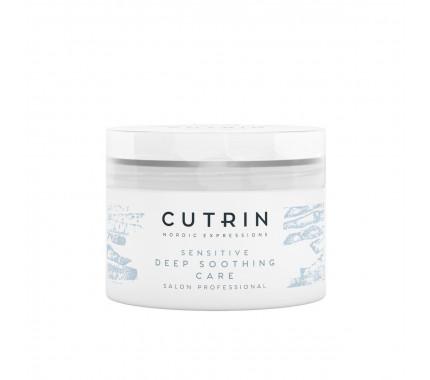 Смягчающая маска для чувствительной кожи головы Cutrin Vieno Sensitive Deep Soothing Care, 150 мл