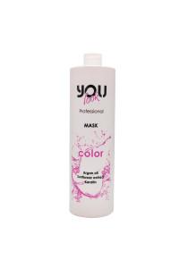 Маска для окрашенных волос с кератином и аргановым маслом You Look Professional Color Keratin And Argan Oil Mask 1000 мл.