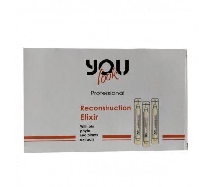 Восстанавливающий эликсир для волос You look Professional Reconstruction Elixir 10х10 мл