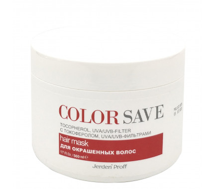 """Маска для волос """"Защита цвета"""" Jerden Proff Hair Mask Color Save, 500 мл"""