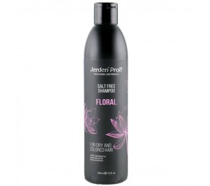 Шампунь для волосся безсольовий з екстрактами малини, жасмину і лотоса Jerden Proff Floral Salt Free Shampoo, 300 мл., 1000 мл