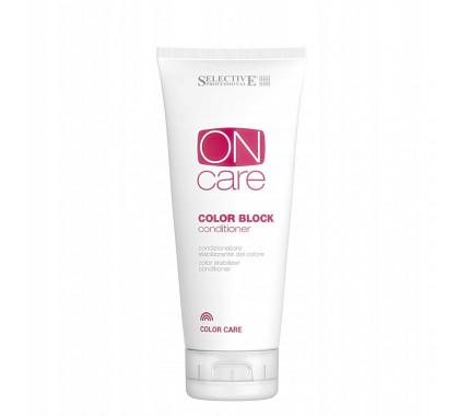 Кондиционер для стабилизации цвета волос Selective Professional On Care Color Block Conditioner, 200 мл