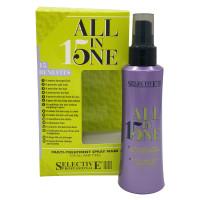Многофункциональная маска-спрей для всех типов волос Selective Professional All In One Spray, 150 мл