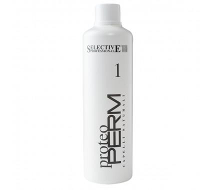 Средство для завивки волос Selective Professional Proteo Perm 1, 1000 мл