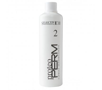 Средство для завивки волос Selective Professional Proteo Perm 2, 1000 мл