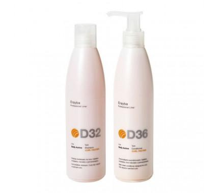 Набор для вьющихся или химически завитых волос Erayba Curl Factor Set D32/D36, 2х250 мл