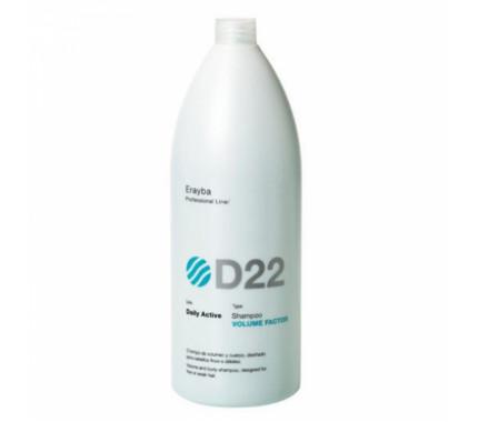 Шампунь для объема волос Erayba D22 Volume Factor Shampoo, 1500 мл