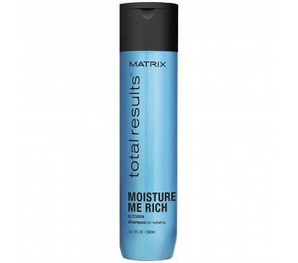 Шампунь для увлажнения волос Matrix Total Results Moisture Me Rich Shampoo, 300 мл