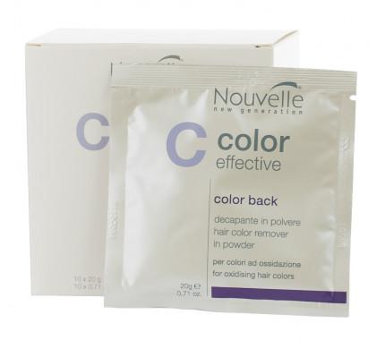 Средство для удаления краски с волос Nouvelle Color Back, 20 г