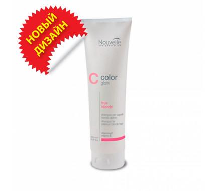 Антижелтый шампунь для светлых волос Nouvelle Color Glow True Blonde Shampoo, 200 мл