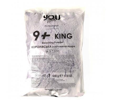 """Пудра осветляющая до 9+ тонов интенсивно - фиолетовая """"Королевская"""" You Look Professional King Bleaching Powder 500 г."""