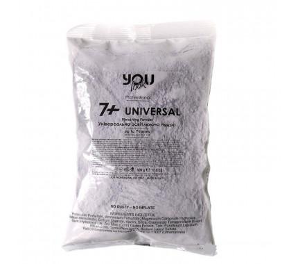 Пудра осветляющая до 7+ тонов фиолетовая You Look Professional Universal Bleaching Powder 500 г
