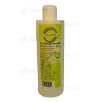 Жидкость № 2 - для химической завивки - натуральные волосы - Laboratoire Ducastel