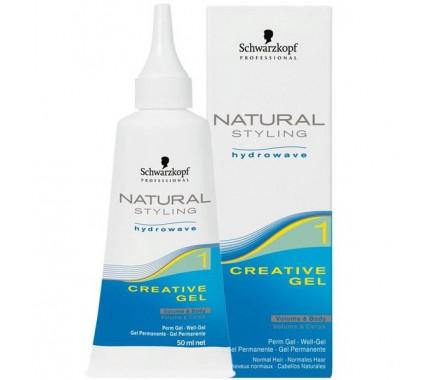Креативный гель для прикорневой завивки волос Schwarzkopf Professional Natural Styling Creative Gel №1, 50 мл